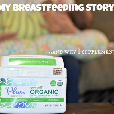 My Breastfeeding Story (and Why I Supplement)